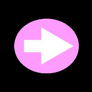 楕円形矢印アイコン1種類目ピンク
