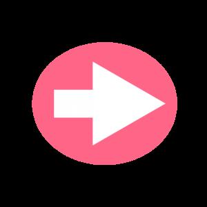 楕円形矢印アイコン1種類目濃いピンク